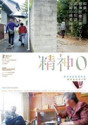 f:id:yako:20200615221911j:image:w180,h255,right