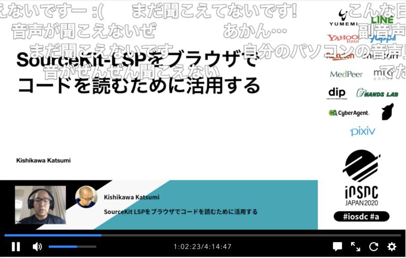 f:id:yako000:20200927001104p:plain
