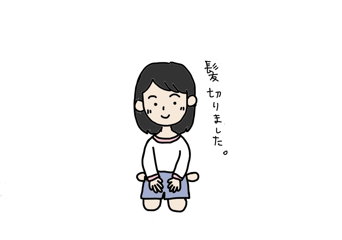 f:id:yako_m:20210615050708j:plain