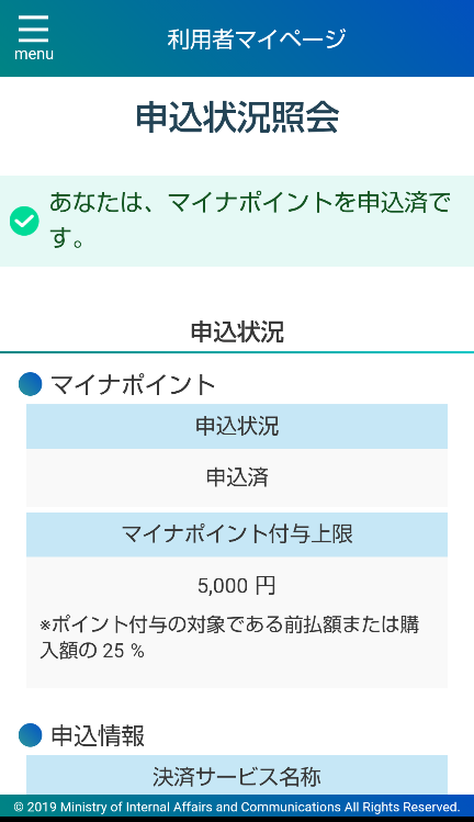 f:id:yakomoo:20210201170308p:plain