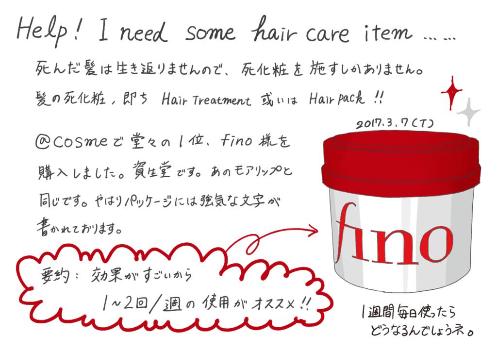 f:id:yakoneki:20170307222608p:plain
