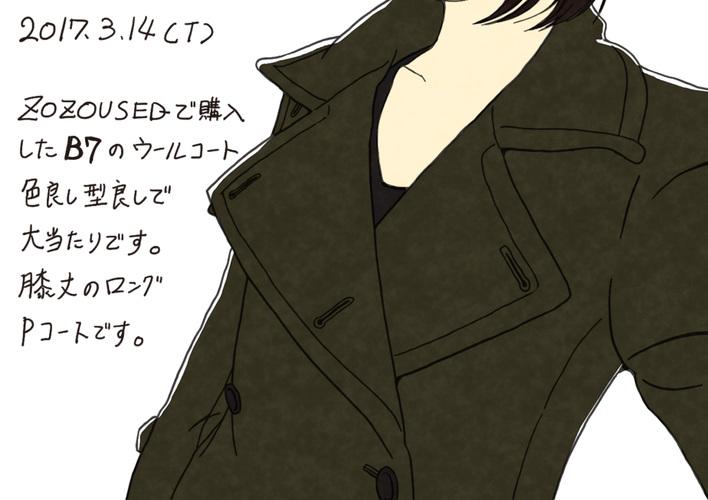 f:id:yakoneki:20170314211038p:plain