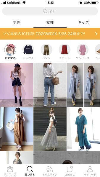 f:id:yakudacchi:20190521155207p:plain