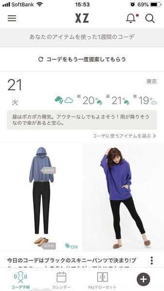 f:id:yakudacchi:20190521155437p:plain