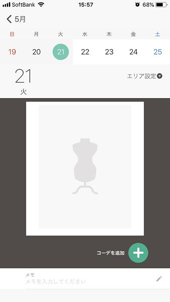 f:id:yakudacchi:20190521155748p:plain