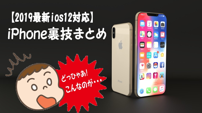 f:id:yakudacchi:20190521160123j:plain