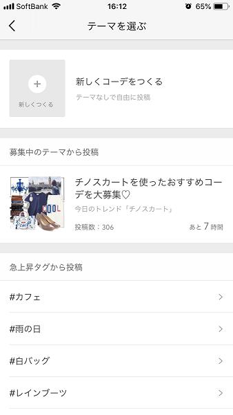 f:id:yakudacchi:20190521161339p:plain