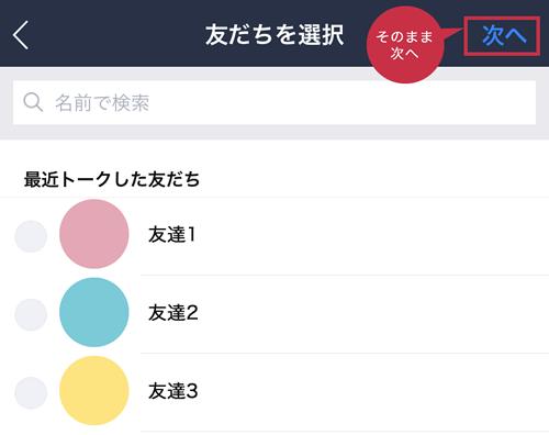 f:id:yakudacchi:20190523151256p:plain
