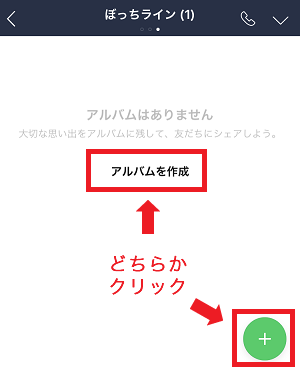 f:id:yakudacchi:20190527112221p:plain
