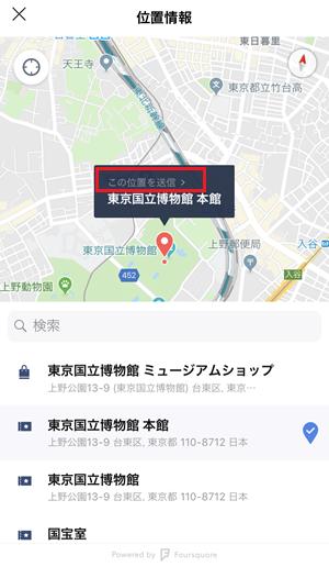 f:id:yakudacchi:20190527124907p:plain