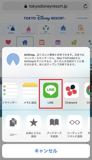 f:id:yakudacchi:20190527134526p:plain