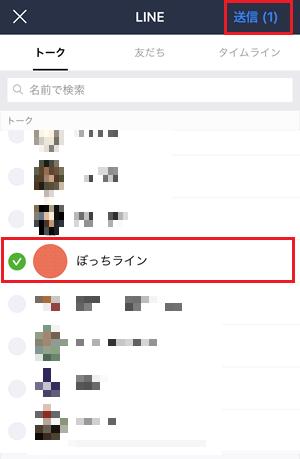 f:id:yakudacchi:20190527134541p:plain