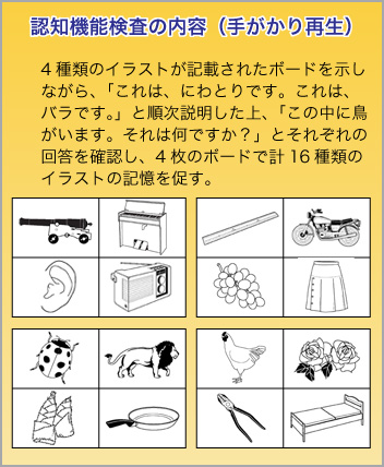 f:id:yakudacchi:20190606140048j:plain