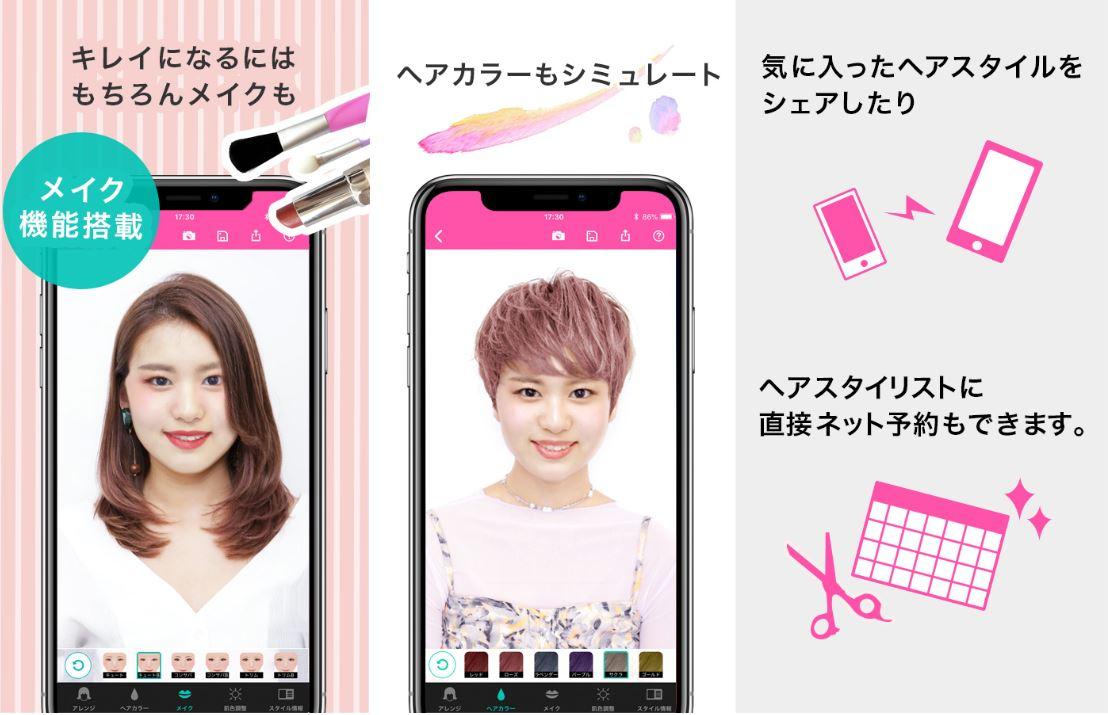 f:id:yakudacchi:20190607155837j:plain