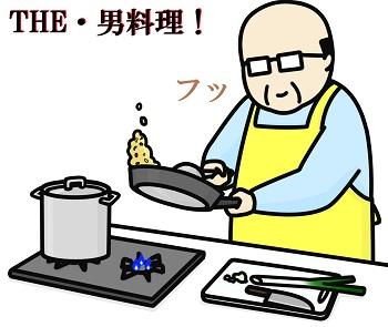 f:id:yakudacchi:20190613160354j:plain