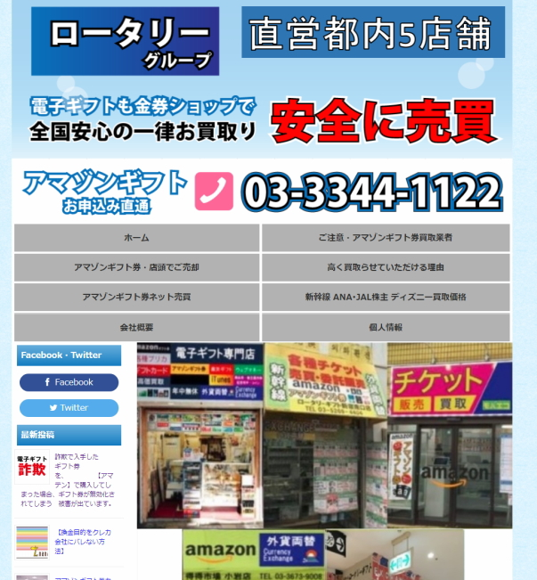 f:id:yakudacchi:20190621172709j:plain