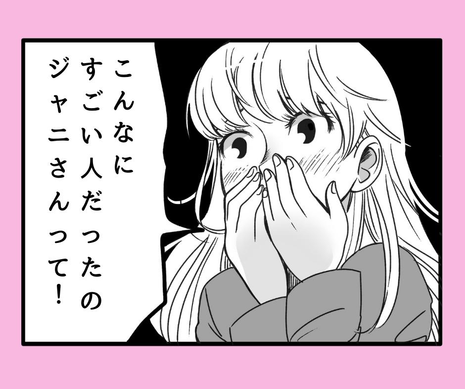 f:id:yakudacchi:20190716154023p:plain