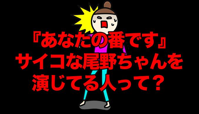 f:id:yakudacchi:20190731101036j:plain