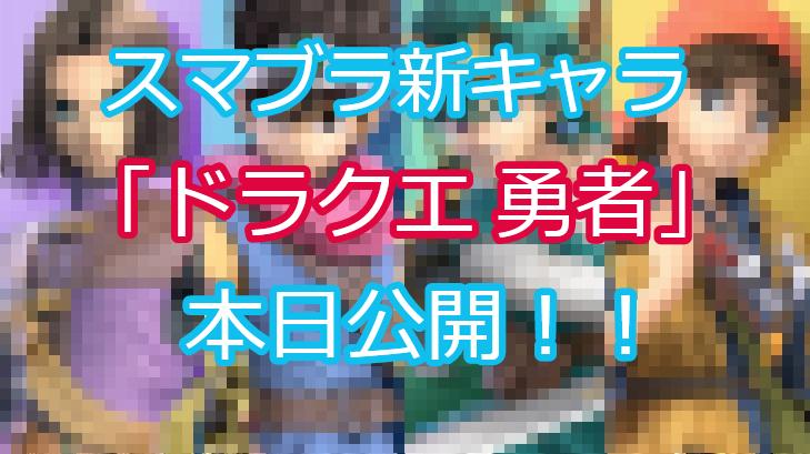 f:id:yakudacchi:20190731113249j:plain