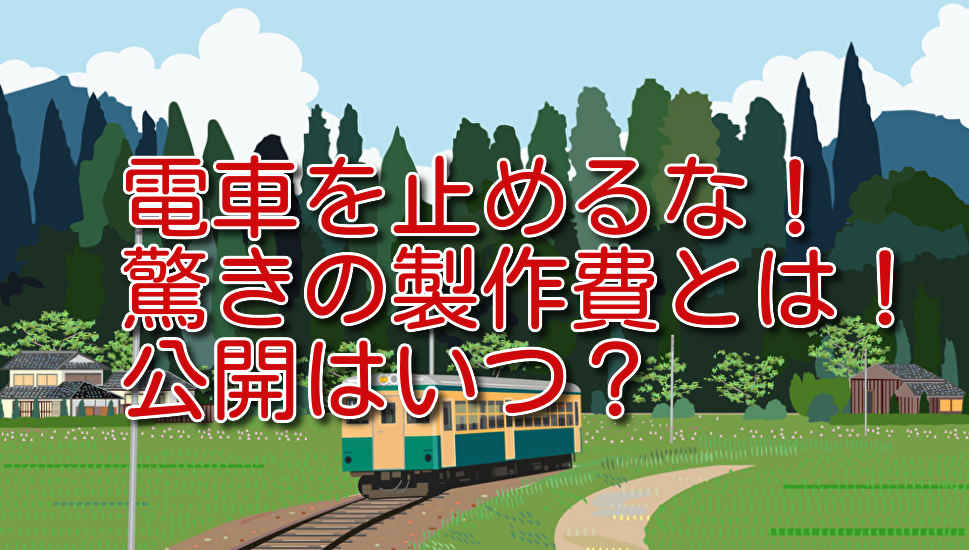 f:id:yakudacchi:20190731174057p:plain