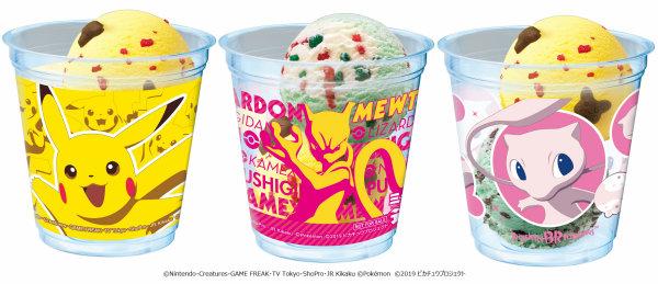 ポケモンデザインのダブルカップ
