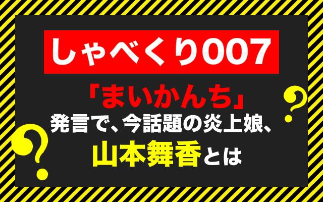 f:id:yakudacchi:20190801112218j:plain