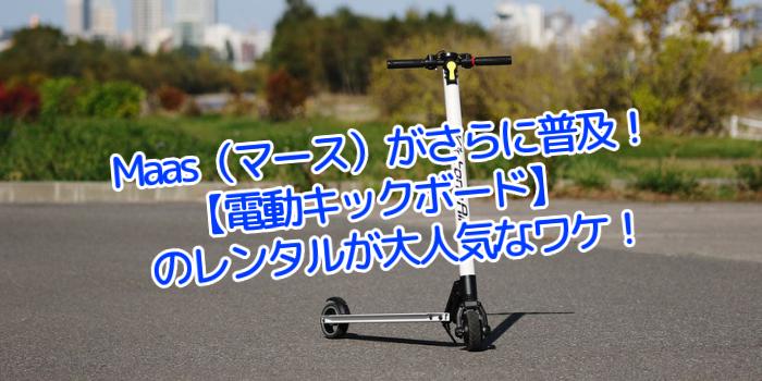 f:id:yakudacchi:20190802162050p:plain