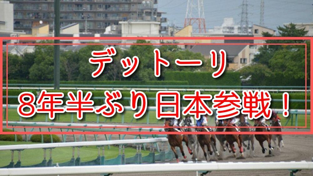 f:id:yakudacchi:20190802170825j:plain