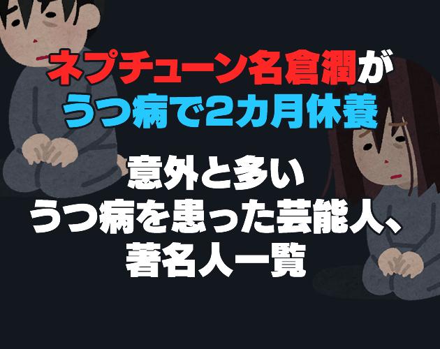 f:id:yakudacchi:20190803083630p:plain
