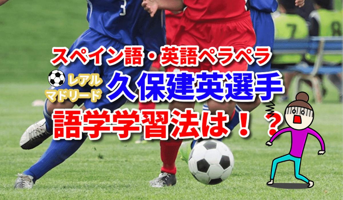 f:id:yakudacchi:20190805145309p:plain