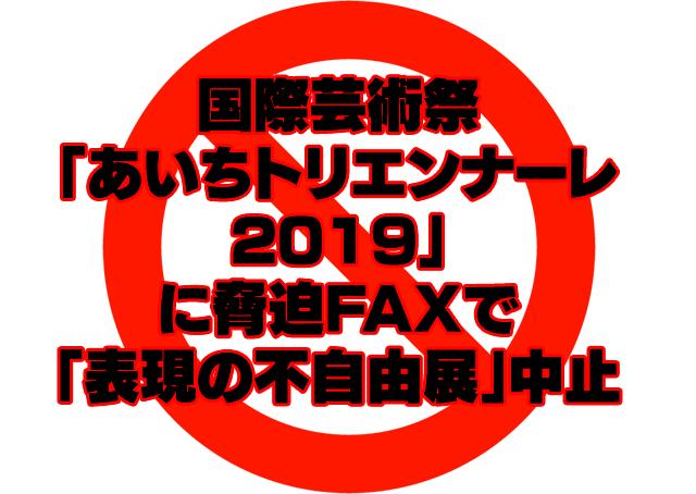 f:id:yakudacchi:20190805153733p:plain