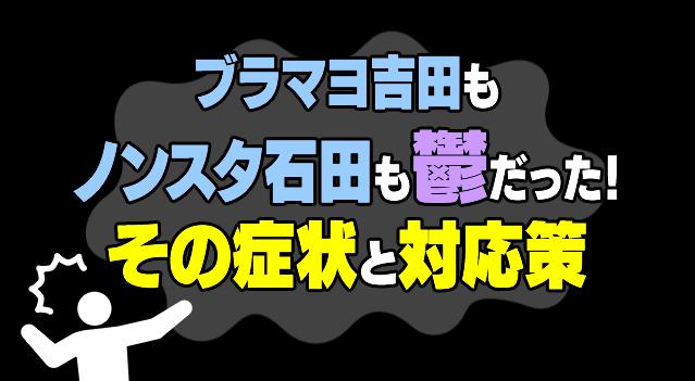 f:id:yakudacchi:20190805182914p:plain