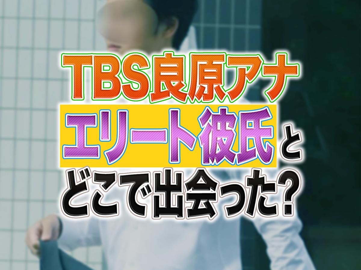 f:id:yakudacchi:20190806182540j:plain
