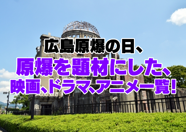f:id:yakudacchi:20190806213524p:plain