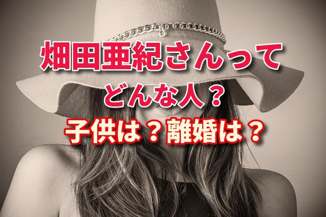 f:id:yakudacchi:20190807101027j:plain