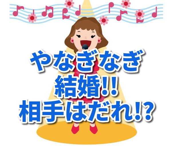 f:id:yakudacchi:20190807103648p:plain