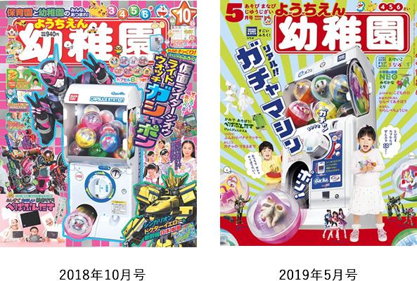 f:id:yakudacchi:20190807142433j:plain