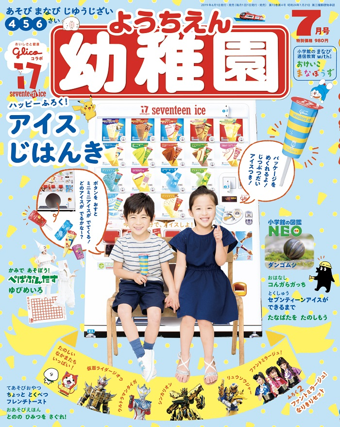 f:id:yakudacchi:20190807152710j:plain
