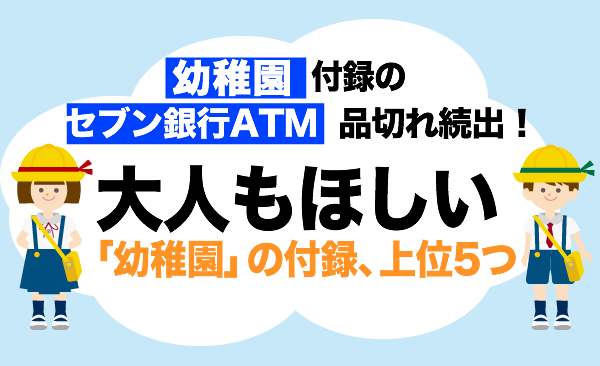f:id:yakudacchi:20190807170307p:plain