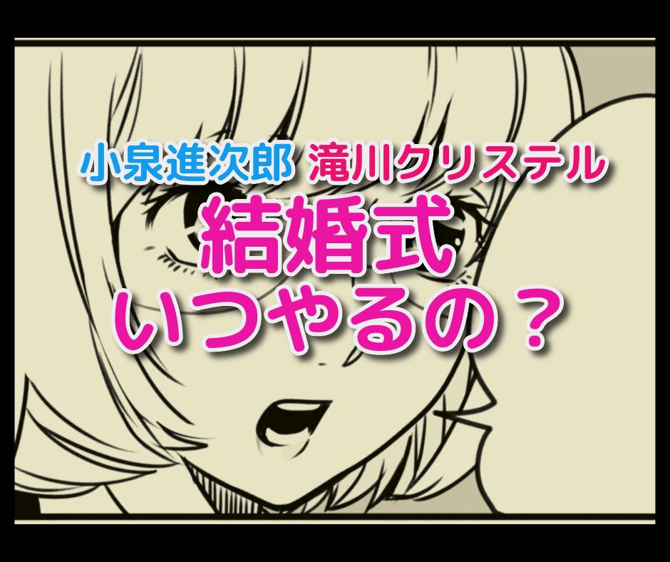 f:id:yakudacchi:20190809131751p:plain