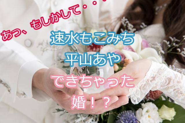 f:id:yakudacchi:20190809183341j:plain