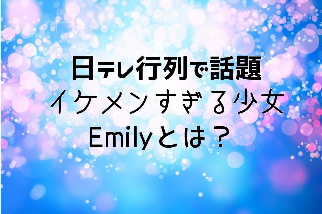 f:id:yakudacchi:20190813180211j:plain