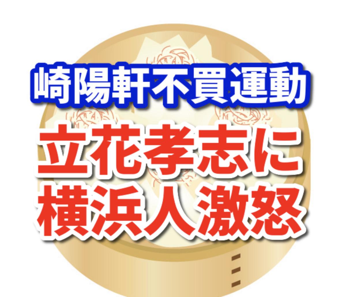 f:id:yakudacchi:20190815180628p:plain