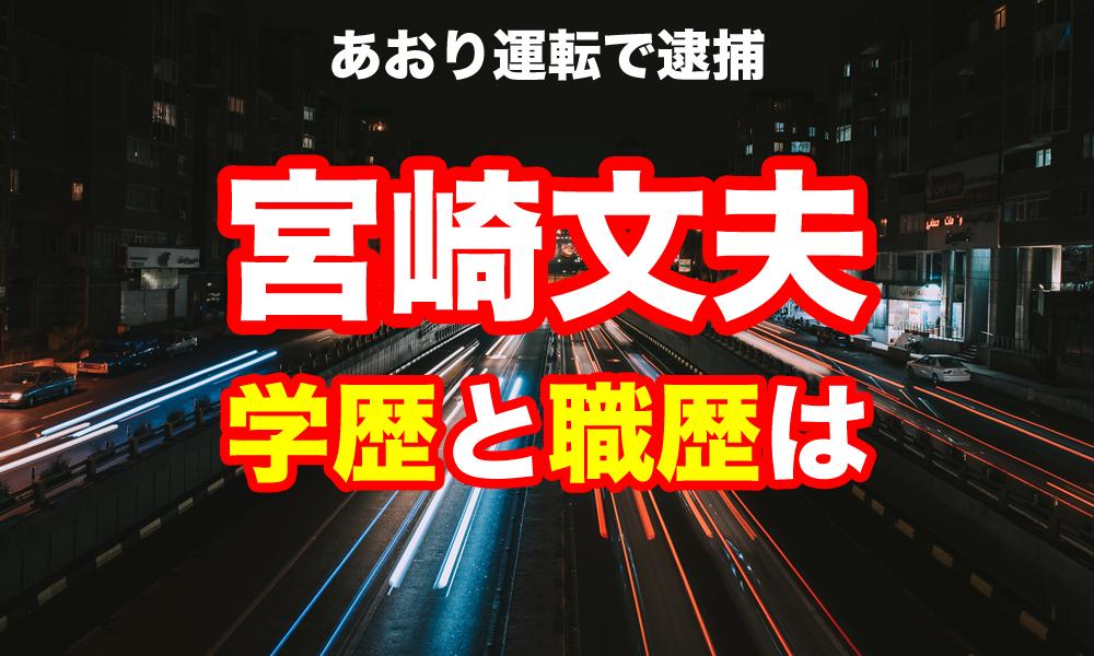 f:id:yakudacchi:20190819163200p:plain