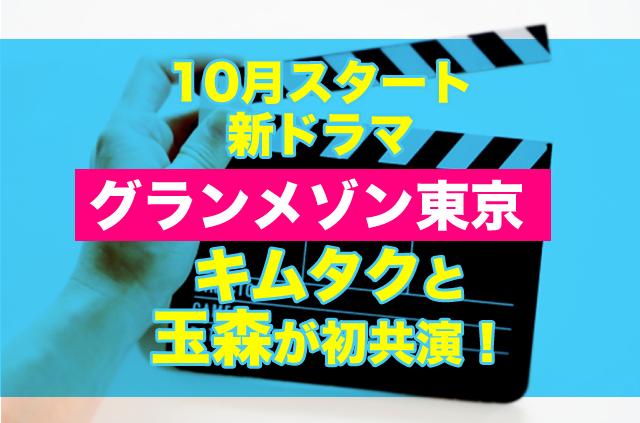 f:id:yakudacchi:20190819185139p:plain