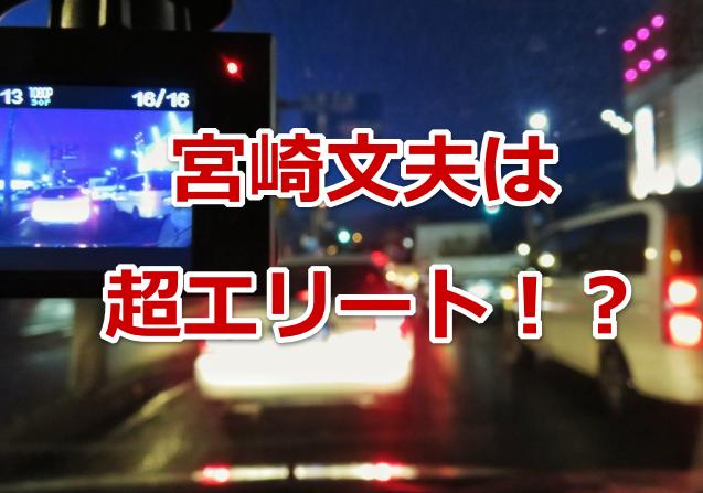 f:id:yakudacchi:20190819200151p:plain
