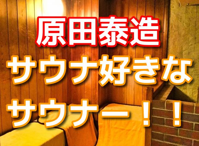 f:id:yakudacchi:20190820165533j:plain