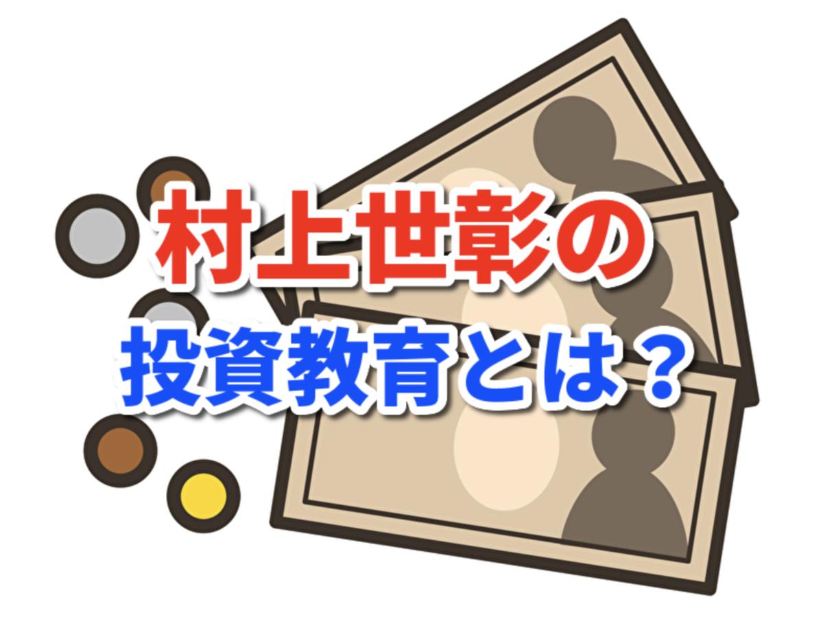 f:id:yakudacchi:20190820183112p:plain