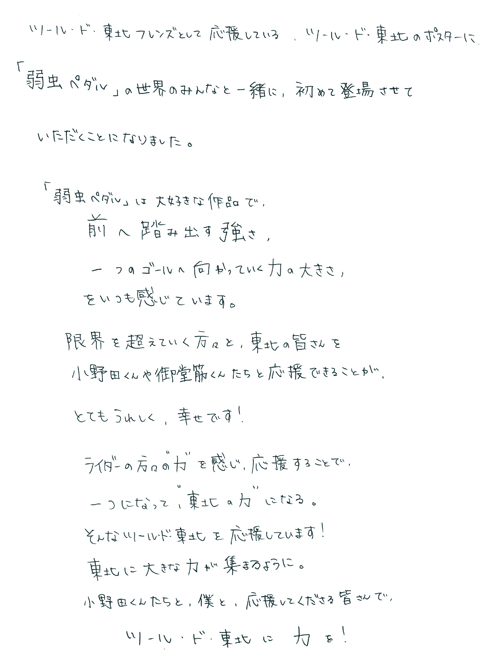 f:id:yakudacchi:20190821135052p:plain