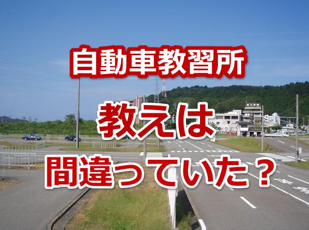 f:id:yakudacchi:20190821173028p:plain